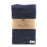 東京科学 テーブルクロス 130×170cm ネイビー