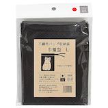東京科学 不織布バッグ収納袋 巾着型 L 黒
