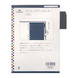 アシュフォード(ASHFORD) ストレッチペンホルダー A5 0695-022 ブラウン│システム手帳・リフィル A5リフィル