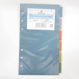 ASHFORD カラーインデックスS6B6 0370-100