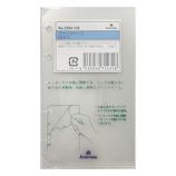 アシュフォード(ASHFORD) ファイルケース マイクロ5 2564-100