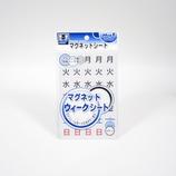 MAGX ウィークシート 小 MSW-7S