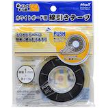 マグエックス MAGX ホワイトボード用線引きテープ 幅1mm MZ-1│掲示用品 ホワイトボードマーカー・イレーザー