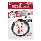 マグエックス MAGX パワーマグネットテープ 30mm MSTP−1M−30│掲示用品 マグネットシート