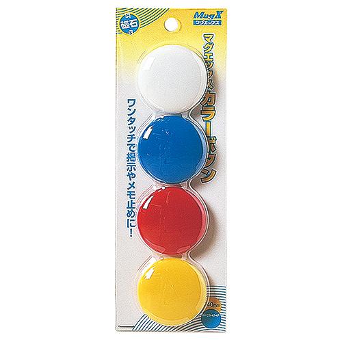 マグエックス MAGX カラーボタン4色 MFCB-40-4P-C│掲示用品 カラーマグネット