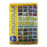 プロトリーフ 花と野菜の有機培養土 5L