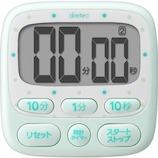ドリテック(DRETEC) 時計付大画面タイマー T-566GN グリーン