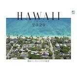 【2020年版・壁掛け】 眺めていたいハワイの風景 9105631
