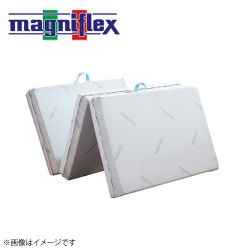 マニフレックス 三つ折りDDウイング シングル【メーカー直送品】お届けまで約1週間~10日間