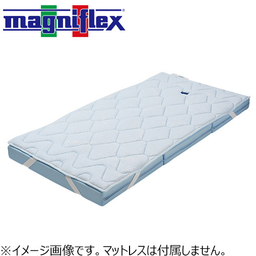 【お買い得】マニフレックス エルゴトッパー シングル 特別色・スカイブルー