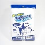 使い捨てツナギ450 Lサイズ