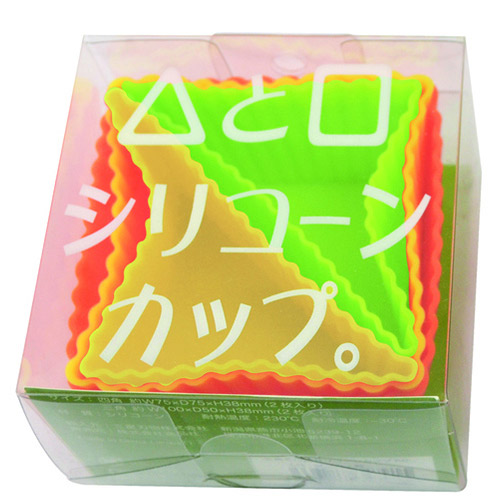 △(三角)と□(四角) シリコーンカップ ミックス 4個入