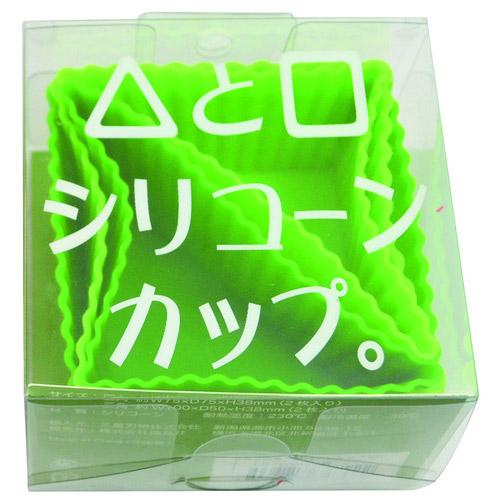 △(三角)と□(四角) シリコンカップ グリーン 4個入│お弁当箱 おかずカップ・バラン