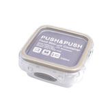 PUSH2 コンテナ S ホワイト