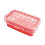 PUSH2 コンテナ M オレンジ