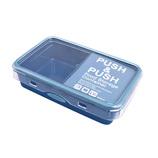 PUSH2 ランチボックス ブルー