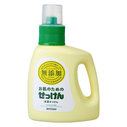 ミヨシ石鹸 無添加 お肌のための洗濯用液体せっけん 1200ml