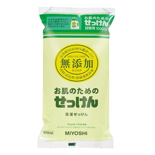 ミヨシ石鹸 無添加お肌のための洗濯用液体せっけん詰替用1000ml ピロータイプ