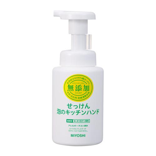 ミヨシ石鹸 無添加 せっけん泡のキッチンハンドソープ 250mL
