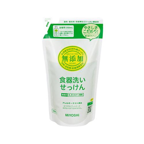 ミヨシ石鹸 無添加 食器洗いせっけん 350mL 詰替