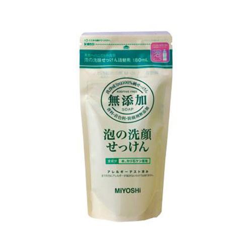 ミヨシ石鹸 無添加 泡の洗顔せっけん 180mL 詰替