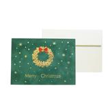 【クリスマス】 イーズ クリスマスグリーティングカード GX3137 110×155mm
