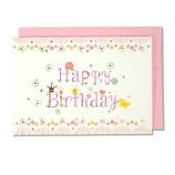 イーズ バースディカード GB1698│カード・ポストカード バースデー・誕生日カード