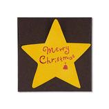 【クリスマス】 イーズ クリスマスミニカード GX3623 85×85mm