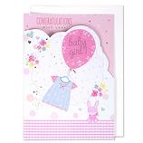 EASE(イーズ) ベビーカード GC1088 ピンクの風船│カード・ポストカード