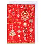 【クリスマス】EASE(イーズ) クリスマスカード GX3914