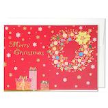 【クリスマス】EASE(イーズ) クリスマスカード GX3917