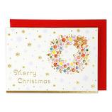 【クリスマス】EASE(イーズ) クリスマスミニカード GX3921
