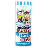 UFCサプライ こどもハブラシ ブラッシー BOYS 12本入│オーラルケア・デンタルケア 子供用歯ブラシ