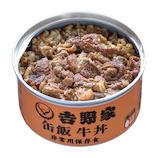 吉野家 缶飯 牛丼 非常用保存食