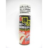 ワイエステック 超強力両面テープ・粘着剤はがし220ml 泡タイプ