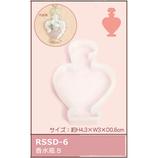 シリコンモチーフ RSSD−6 香水瓶B