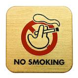 タマカネ サインプレート NO SMOKING ゴールド