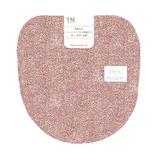 タマカネ ミューファンα 便座フタカバー 洗浄・暖房用 ピンク