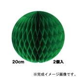 エクセルポイント ハニカムボール 直径20cm グリーン 2個入│パーティーグッズ 装飾用品
