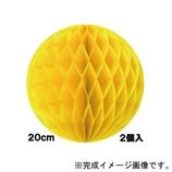 エクセルポイント ハニカムボール 直径20cm イエロー 2個入