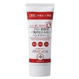 【ハンズメッセ2021】プロ・業務用 手肌の荒れを防ぐハンドクリーム 2本セット<お届けまで約1〜2週間>