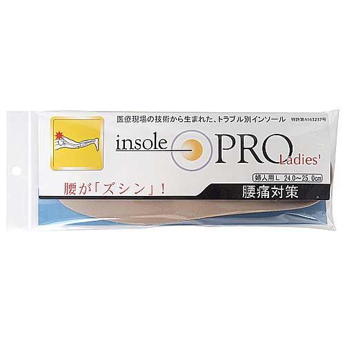 インソールプロ 腰痛対策インソール レディスL