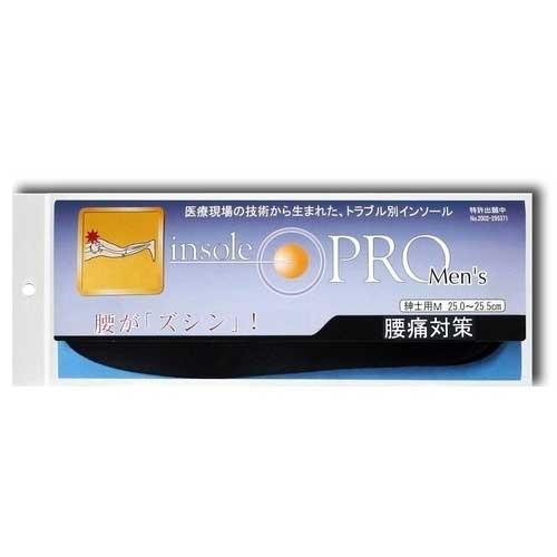 インソールプロ 腰痛対策 メンズM 黒