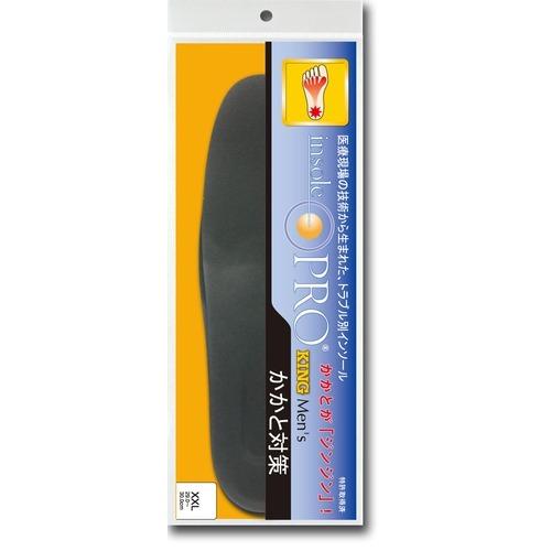 【クリックでお店のこの商品のページへ】村井 インソールプロ かかと対策 XXL メンズ 黒