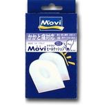 MOVI シリコンヒールクッション 兼用S22〜24cm
