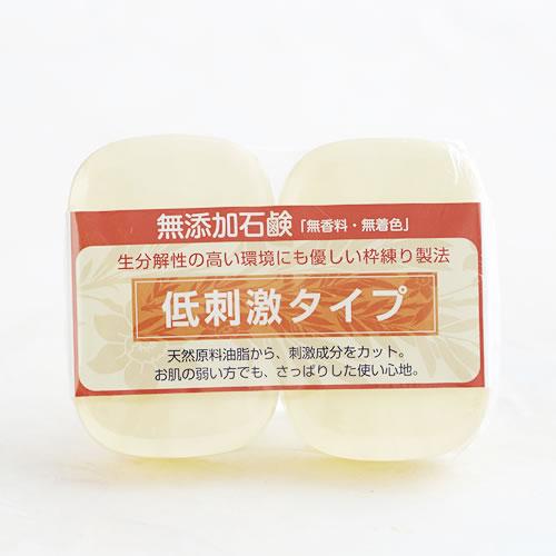 ヴィダ 無添加透明石鹸 低刺激90g×2個
