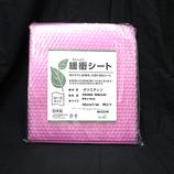 山高 ECOシート 静電防止 1200×1M ピンク