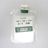 ユニパック小分け E-4 30枚