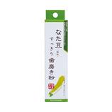 なた豆すっきり歯磨き粉 30g