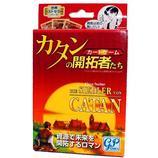 GP カードゲーム カタンの開拓者たち